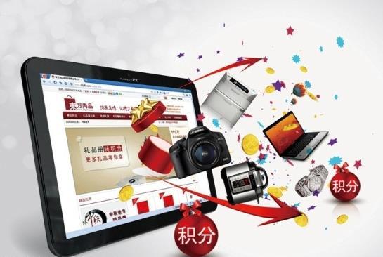中小企业进行网站建设建设应分阶段