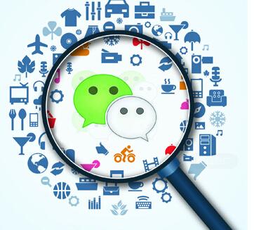 微信<a href='http://www.jnwzgs.cn/' target='_blank'><u>网站制作</u></a>之哪类产品适合在微信上做营销