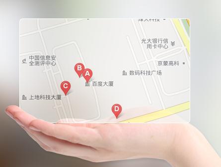 如何在<a href='http://www.jnwzgs.cn/' target='_blank'><u>网站建设</u></a>中调用百度地图
